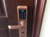 大理开锁 换锁 指纹密码锁 配汽车钥匙,110联动