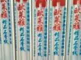 精品石膏线包装袋 环保新料pvc薄膜石膏线印刷包装膜厂价直销
