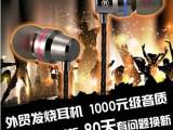 ABINGO阿宾歌S500i  金属重低音入耳 通话线控手机耳机