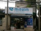 石峰 石峰区外国语学校旁 百货超市 商业街卖场