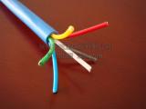 矿用通信电缆,通信电缆,MHYV 井下用线缆专业生产,定制电缆