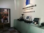 餐饮管理系统公司哪家好  推荐您咨询惠州北极熊科技来电洽谈