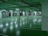 上海环氧地坪漆施工价格多少