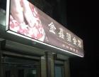 良乡 苏庄妇幼保健医院 美容美发 商业街卖场