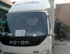 4.2米箱式货车出租,服务周到,价格合理,长短途都可以,