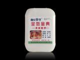 要买土壤调理剂当选伯伦特农业开发 潍坊土壤调理剂