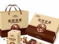 农产品品牌包装设计_农业品牌策划_食品包装设计
