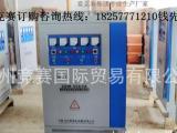 矿用设备螺杆机专用三相增压变压器 三相升