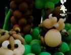 经营气球美陈布置,婚礼、宝宝宴、商场美陈、商业庆典