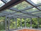 阳光房、遮阳棚订制生产,免费上门设计、报价