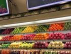 加盟百果汇水果超市