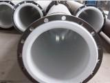 衬塑钢管A福建衬塑钢管A衬塑钢管厂家