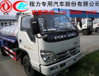 长沙市厂家直销15吨洒水车工地洒水车