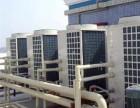 青岛高价回收空调 冰箱 洗衣机 电脑 彩电 微波炉 等电器