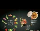 寻求泰国菜投资人