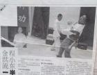 杭州散打搏击拳击实战跆拳道泰拳防身术洪流武道馆