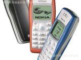 特批库存1100手机老人学生备用手机