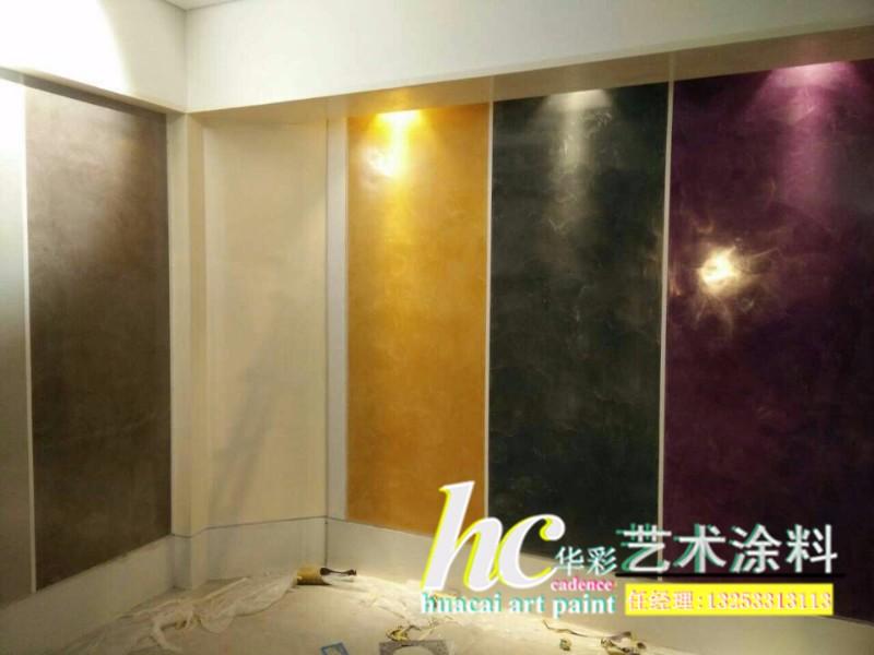 环保涂料厂家 环保墙艺漆施工 艺术涂料