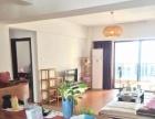 丰泽刺桐公园旁高档小区精装3房出租家电家具齐全