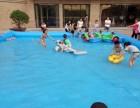 安阳市出租大型支架水池章鱼大滑梯大象滑梯水上滚筒