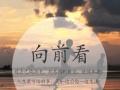 上海--广州