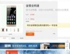 全新金立金刚sgn5001S高配版手机