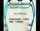 爱大爱手机眼镜好不好,有用吗?