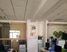 淡水玛斯兰德208平精装修写字楼业主白菜价出租