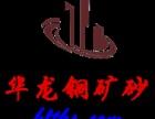 汉南蔡甸金刚砂批发