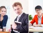 晋江短期青少年英语培训班,学旅游英语要多少钱