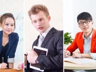 慈溪英语培训机构哪家好,英式英语口语培训班费用