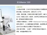 银海眼科中医大银海,Humphrey750i视野分析仪,正品