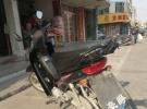豪爵二轮摩托车低价转让面议
