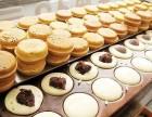 新乡软糯酥软红豆饼0基础也可轻松学会的三大妙诀