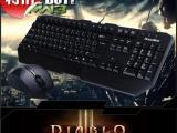 批发大厂直系品牌 搏展键鼠狂战士BD7900游戏键鼠套装 电脑外