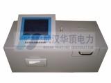 HD-5000变压器油酸值测定仪选武汉华顶电力