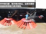 鄭州較新掃路車