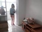 烟草公司74平米5楼2室1厅1卫简单家具650元