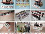 郑州冲床刹车片,肯岳亚油泵售后维修,现货批发S-400-4R