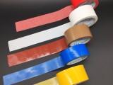 红色白色布基胶带批发南京布基胶带厂家