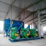 济宁市田农机械供应环保生物质燃料颗粒机 木屑颗粒机
