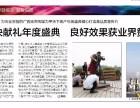 桂林无界影视宣传片 微电影 纪实片帮你刷爆朋友圈!
