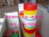 上海斯米克 粉105镍基合金粉末 喷焊喷涂粉末