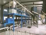 腾源FS免拆复合保温板设备腾源产业机械