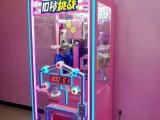 抖音挑战10秒游戏机网红挑战十秒游戏礼品10秒挑战