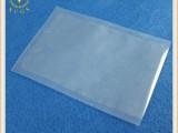 成都尼龍袋廠家供應電子五金防靜電包裝袋 透明尼龍真空防潮袋