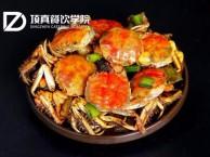 肉蟹煲培训 2018创业精选 2人即可开店 万元创业