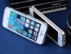 兰州iPhone8分期付款 各颜色均现货月供低