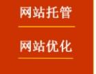 百度搜狗360搜索关键词网站优化百度首页营销策划SEO