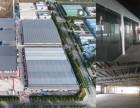 固安20万平米厂库房工业园区招商